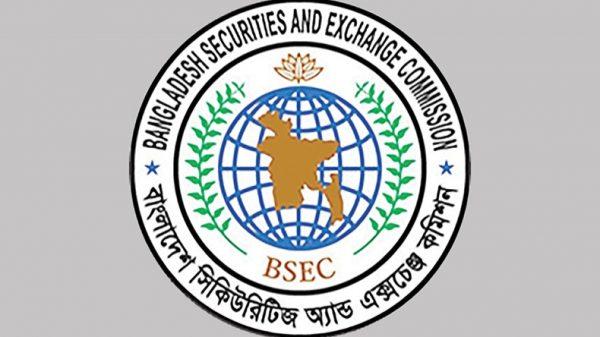 bsec-economic