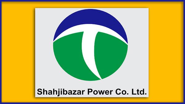 Shajibazar-power